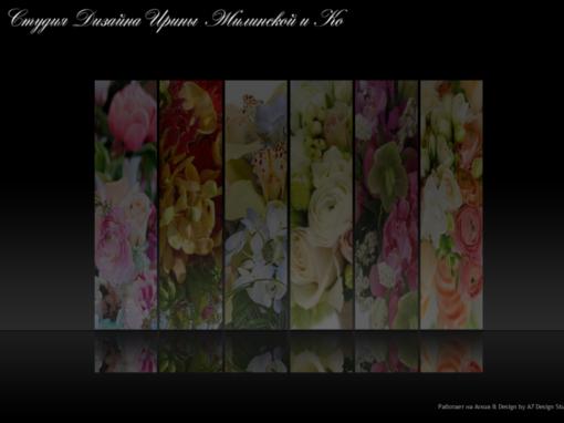 Флорист Ирина Жилинская fleurstyle.com