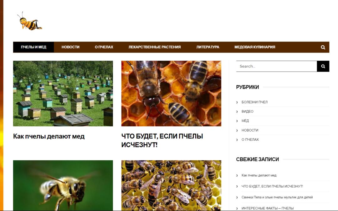 Все о пчеловодстве pcheli.com